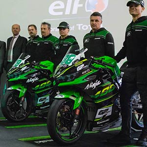 Kawasaki GP Project, Supersport 300, presentatio 2019