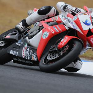 Mondiale Supersport a Phillip Island 2009