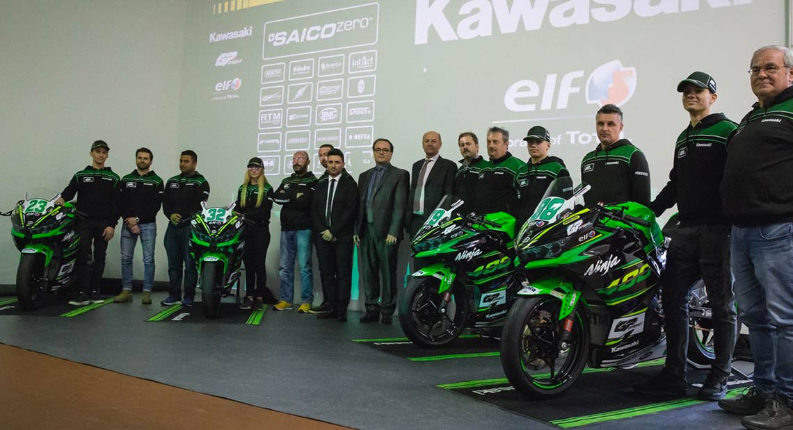 Kawasaki GP Project, Supersport 300, presentazione 2019
